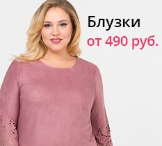 Женские Платья Интернет Магазин Новосибирск Хомстайл Ив